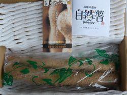 2000円箱.jpg