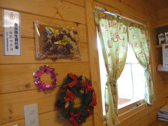 2011クリスマス仕様.jpg