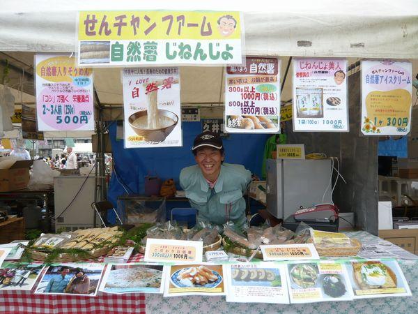 2011本郷祭り.jpg