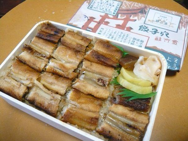 2012上野あなご弁.jpg