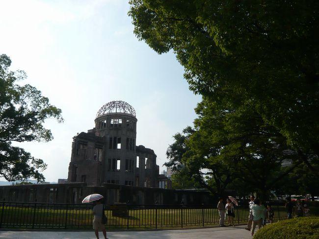 2012原爆ドーム.jpg
