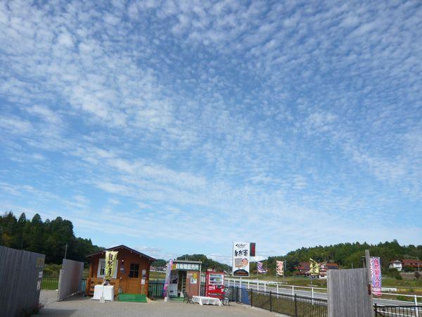 2012年10月4日雲.jpg