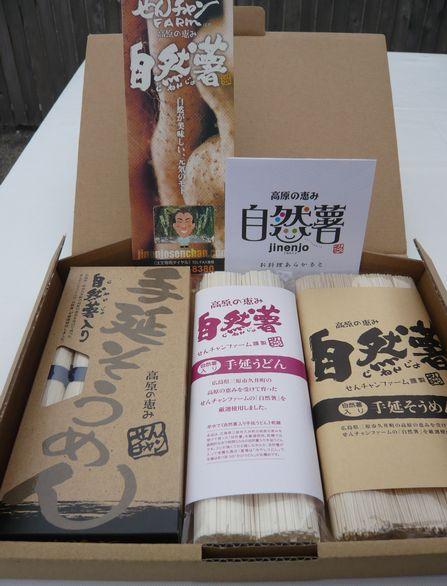 2012歳暮秦商品3.jpg