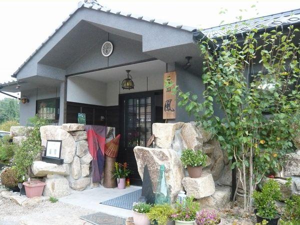 2012蕎麦厨風.jpg