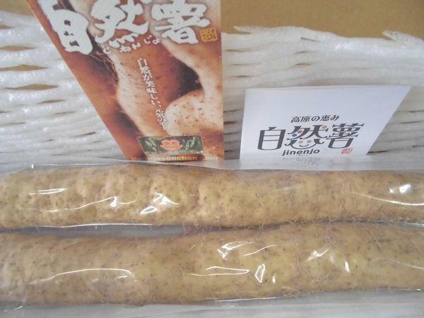 2013年の5250円化粧箱.jpg