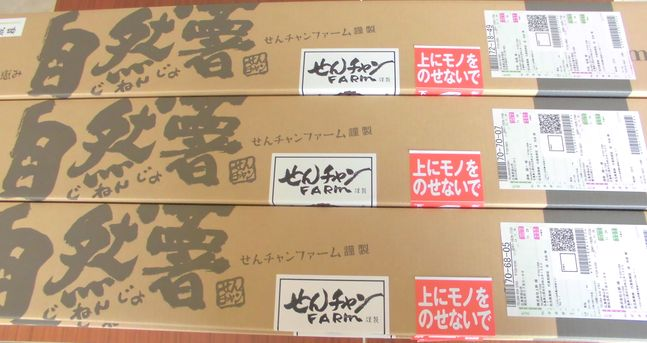 2013年11月28日5250円アップ.jpg