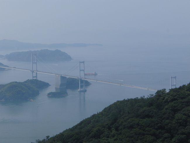 2013来島海峡大橋.jpg