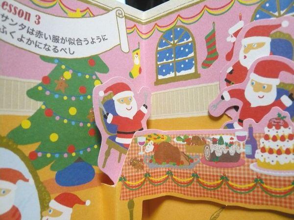 2013花梨へのクリスマスカード.jpg