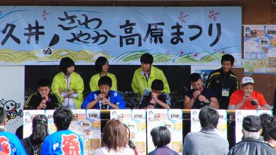 2013高原祭り.jpg