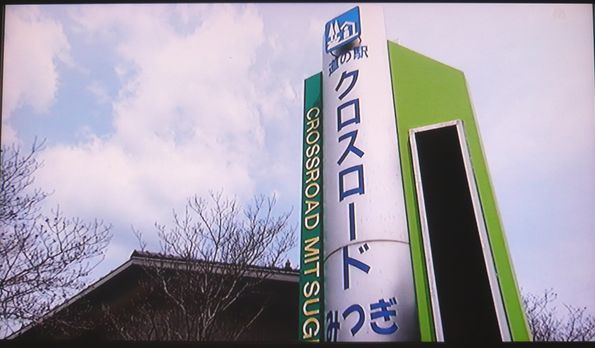 2014土曜ワイド劇場.JPG