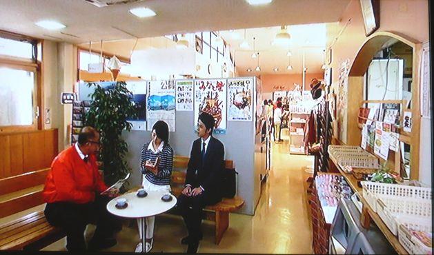 2014土曜ワイド劇場1.JPG