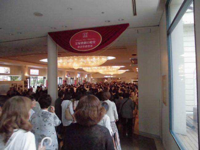 2014宝塚大劇場1.jpg
