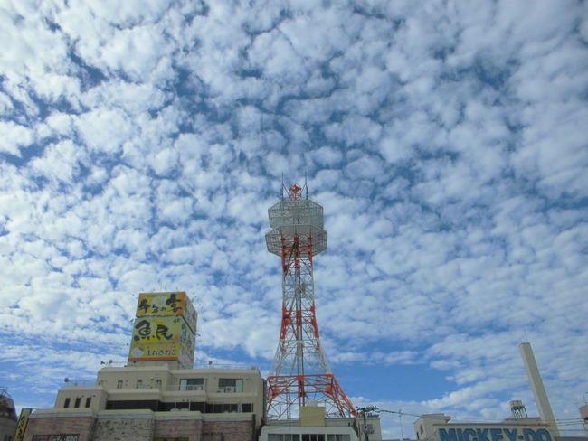 2014年9月15日の空.jpg