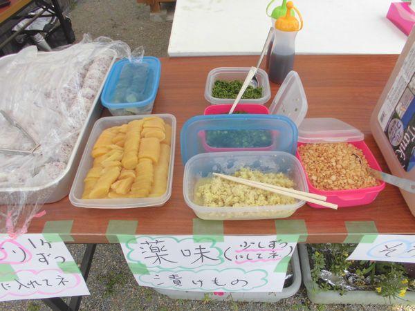 2014流し素麺当日1.jpg