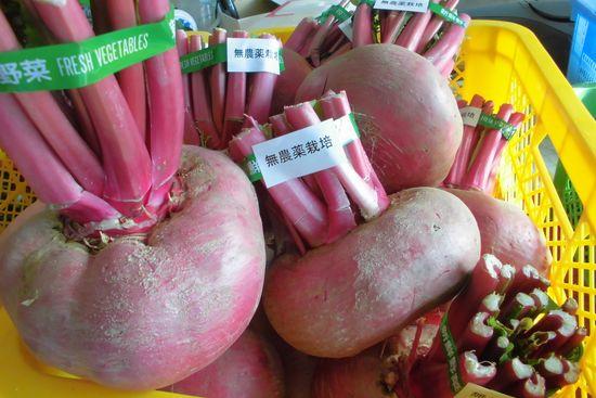 2014秋出荷野菜1.jpg