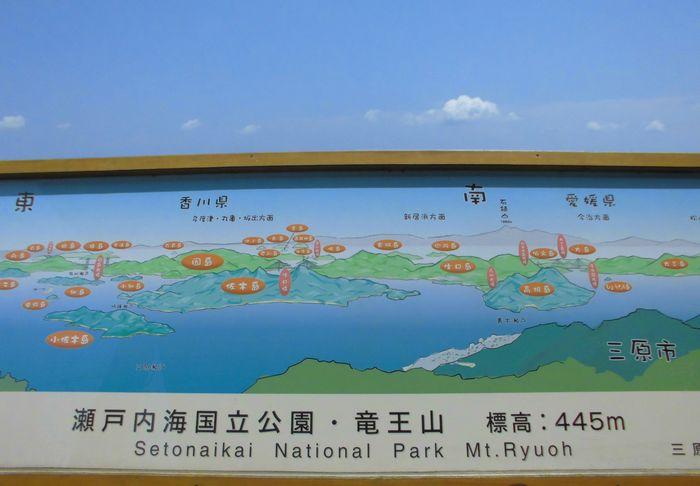 2014竜王山1.jpg