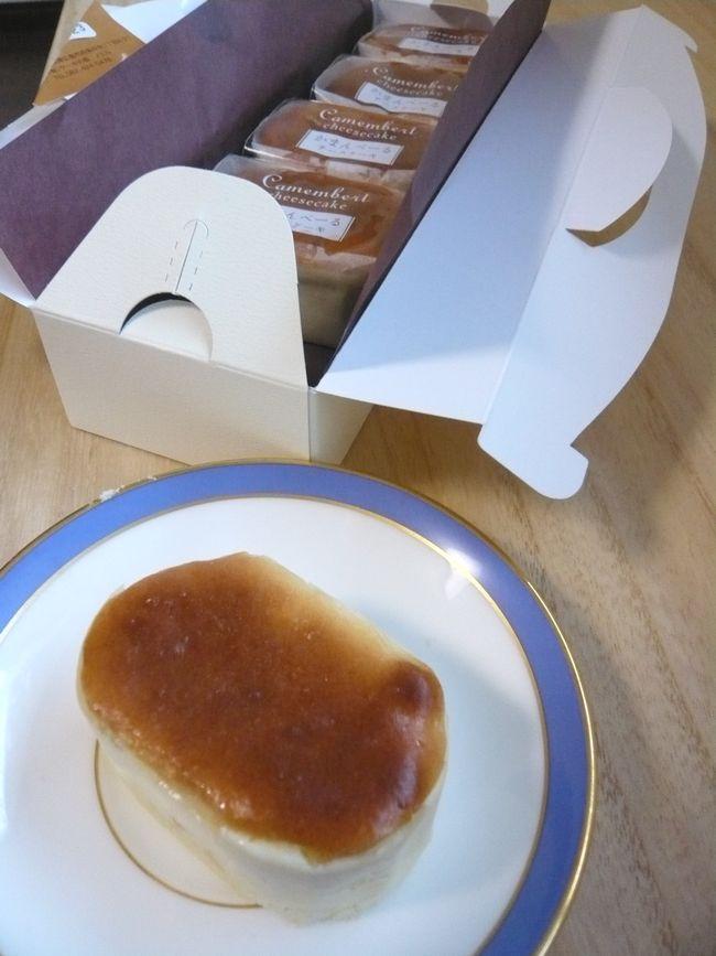 2014ノエルチーズケーキ1.jpg