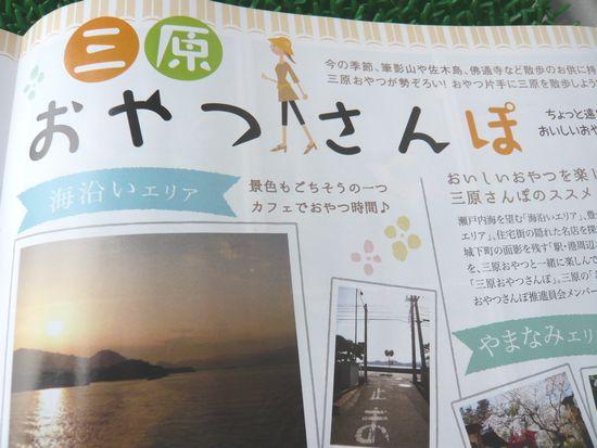 2015るるぶフリー2.jpg