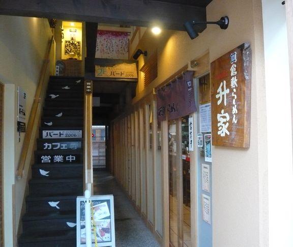 2015倉敷らーめん3.jpg
