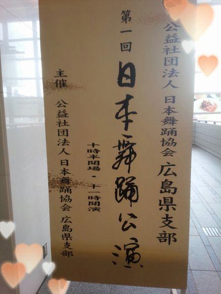 2015年4月5日広島2.jpg