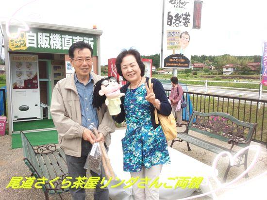 2015年6月6日とろろご飯4.jpg