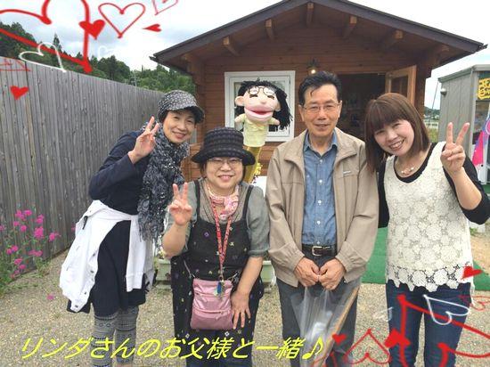 2015年6月6日とろろご飯7.jpg