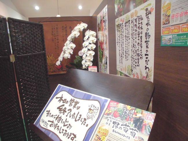 2015道の駅クロスロード1.jpg