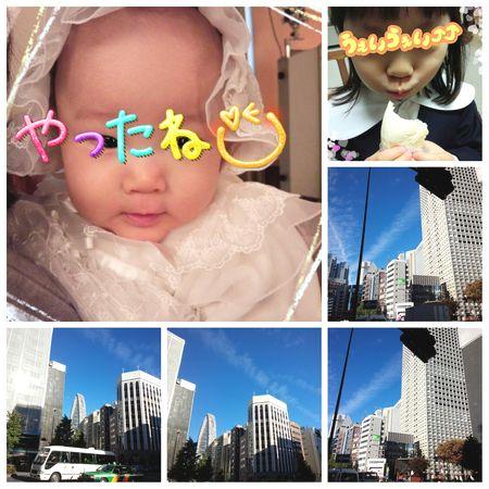 20151121龍宮参り1.jpg
