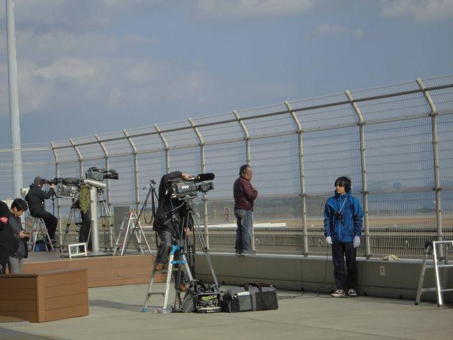 20154月15日夕方広島空港2.jpg