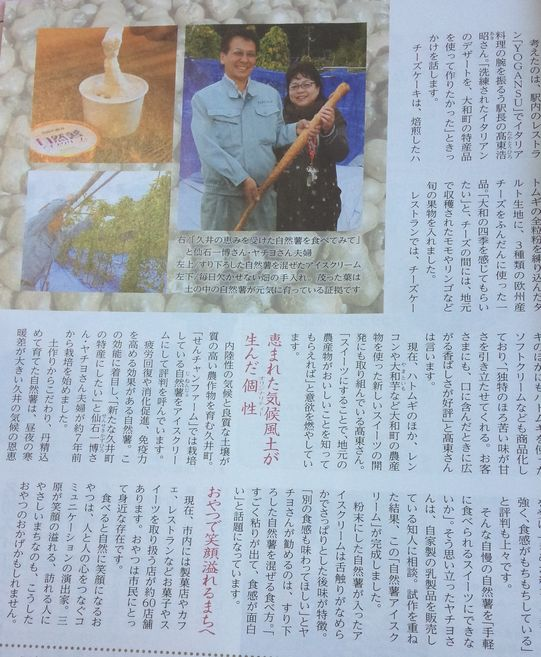 2016三原市広報3.jpg