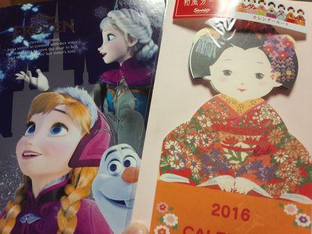 2016年の日記.jpg