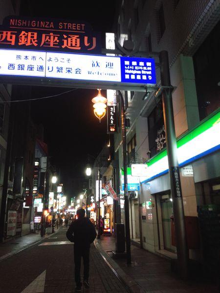 2016年正月熊本商店街.jpg