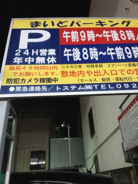2016年正月熊本商店街1.jpg