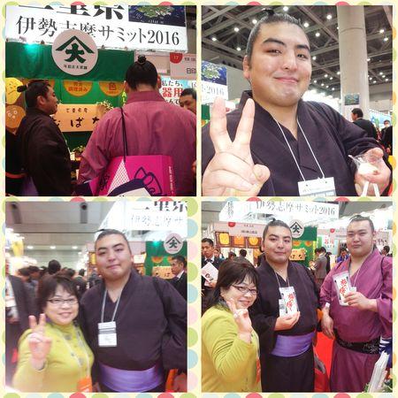 2016年2月東京ビッグサイトおすもうさんと.jpg