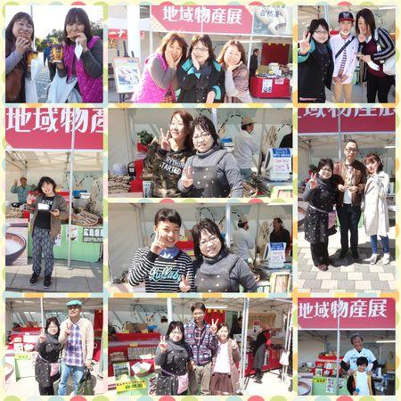 2016年3月福山サービスエリア物産展.jpg