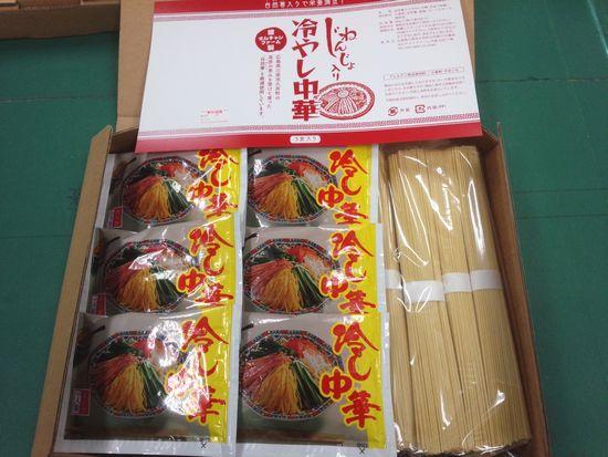 2016年7月御中元乾麺1.jpg