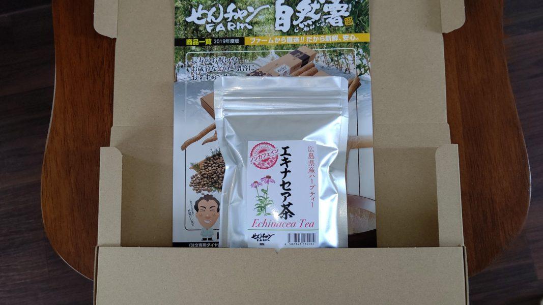 エキナセア茶50g入り×1袋 メール便