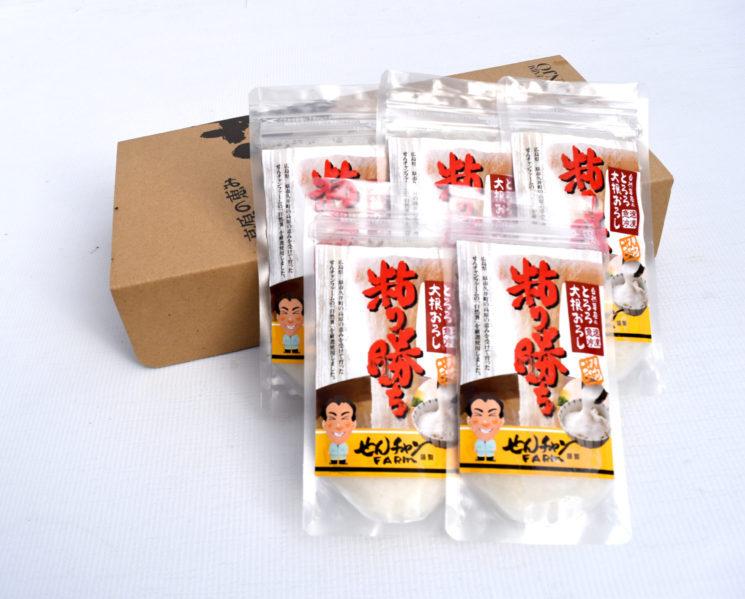 自然薯屋のとろろ大根おろし 急速冷凍 100g×5袋