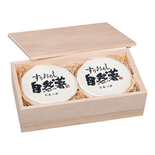 すりおろし自然薯 35g ×2個(桐箱入り)
