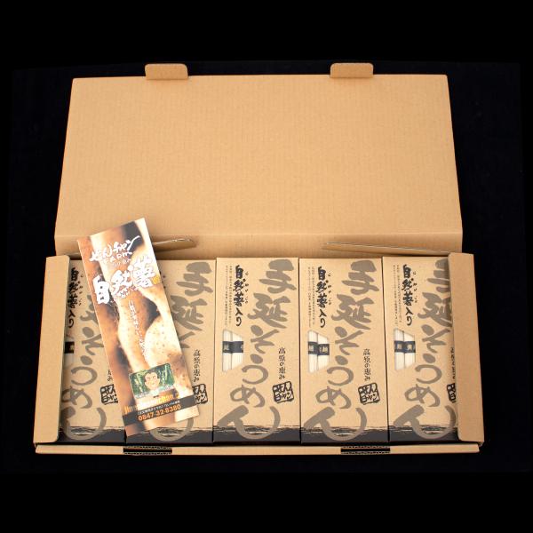 自然薯入りそうめん(250g×5箱)化粧箱